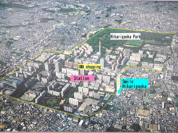About Hikarigaoka Park Town